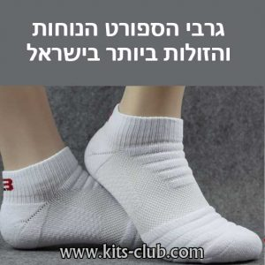 Ankle2-white-web-03