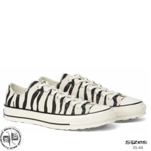 ALL-STAR-low-zebra-web-01